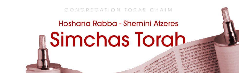 Shemini Atzeres – Simchas Torah – Shabbos Schedule