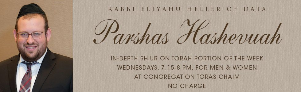 Rabbi Heller on the Parsha