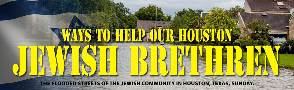 Flooded Jewish Houston: Ways To Help