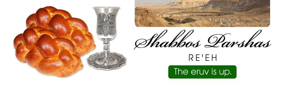 Shabbos Schedule Re'eh 5777