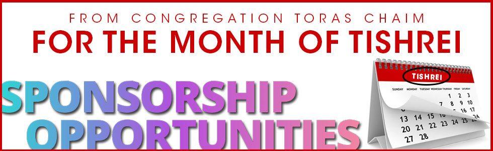 Sponsorship Opportunities for Month of Tishrei