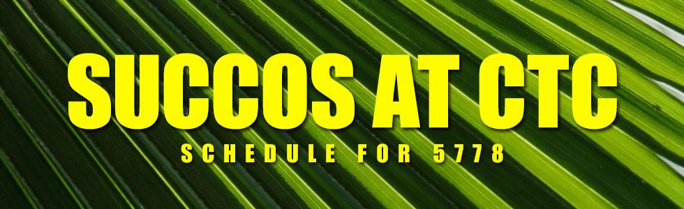 Succos Schedule 5778