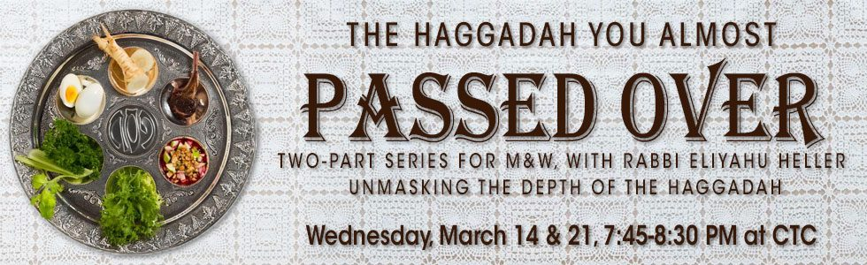 The Haggadah You Almost Passed Over