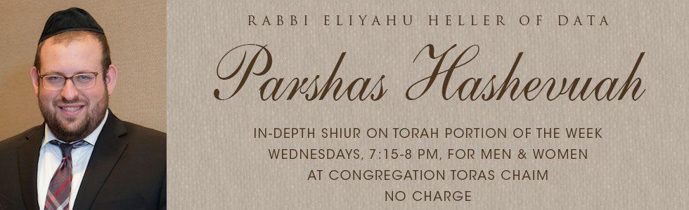 Rabbi Heller on the Parsha