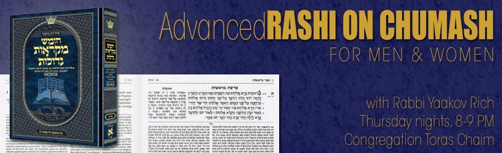 Advanced Rashi on Chumash