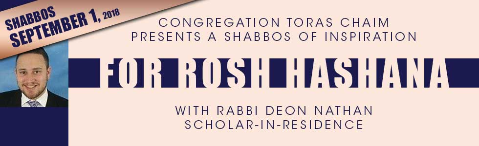 Shabbos of Inspiration with Rabbi Deon Nathan
