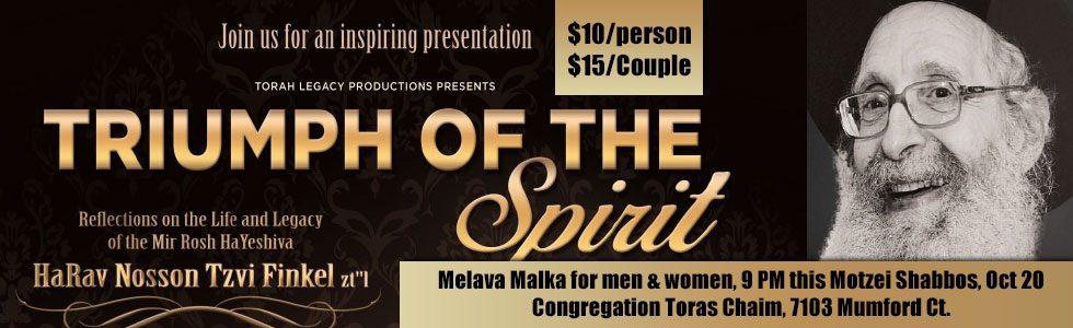Triumph of the Spirit Video & Melava Malka