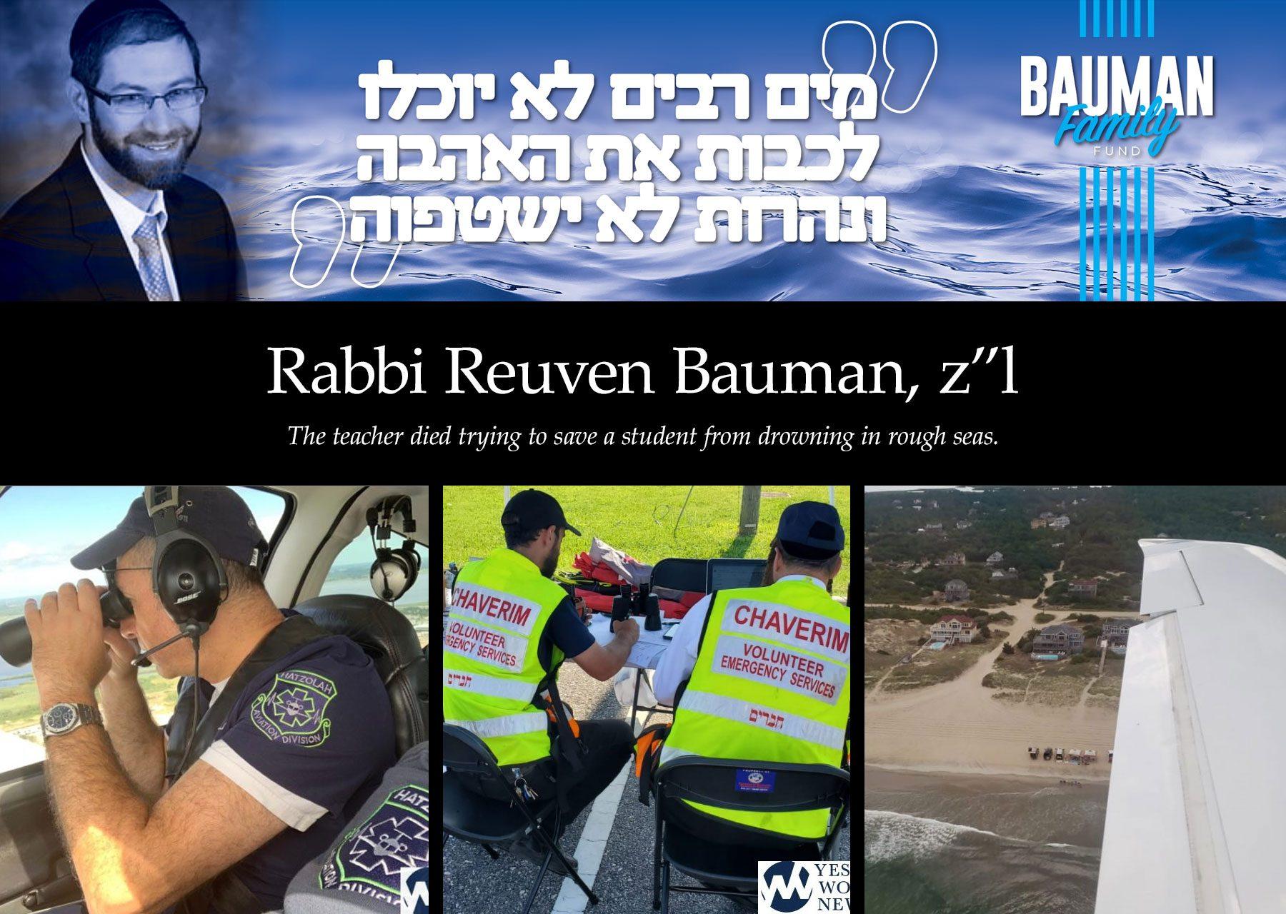 """Rabbi Reuven Bauman, z""""l"""