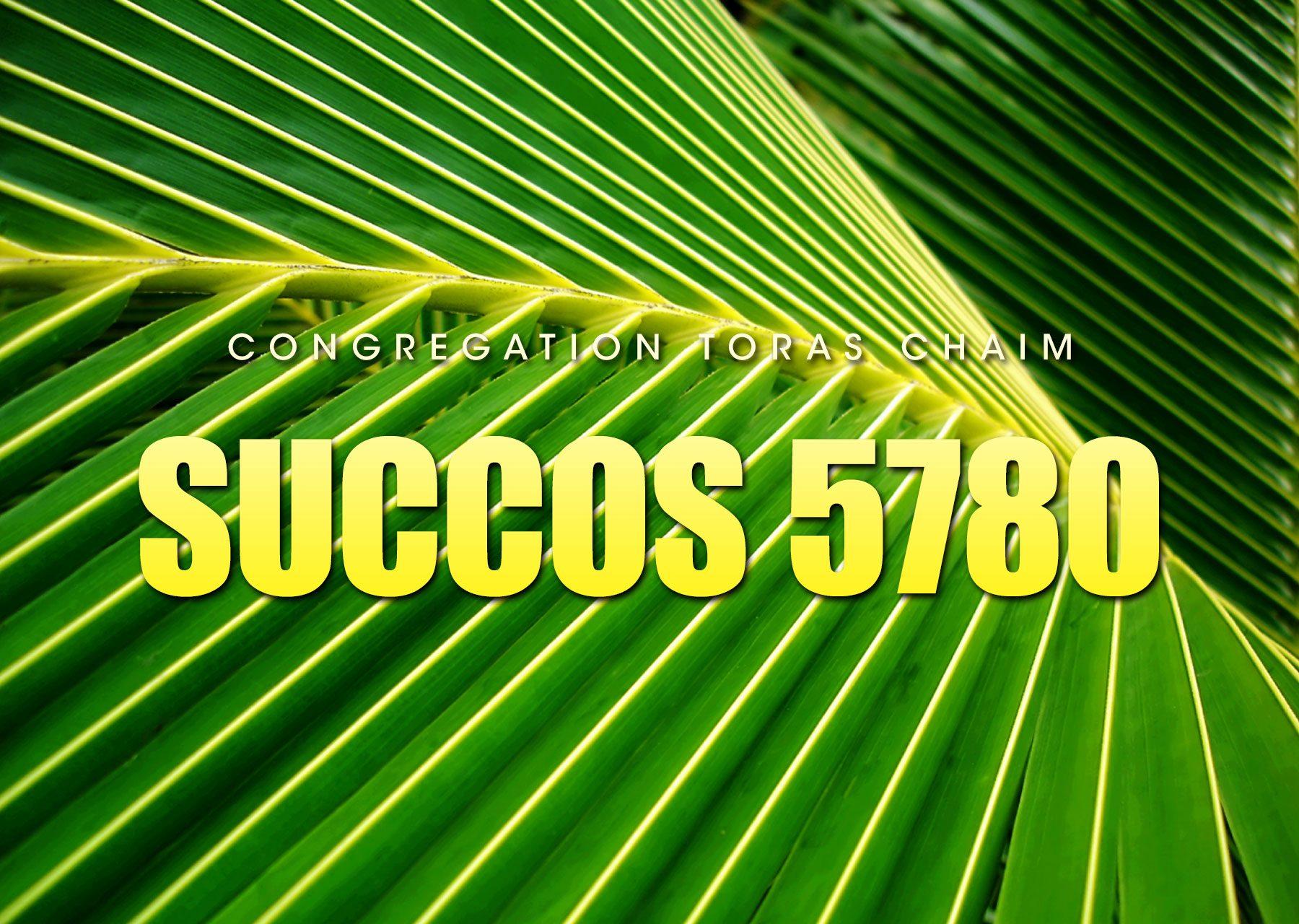 Succos Schedule 5780