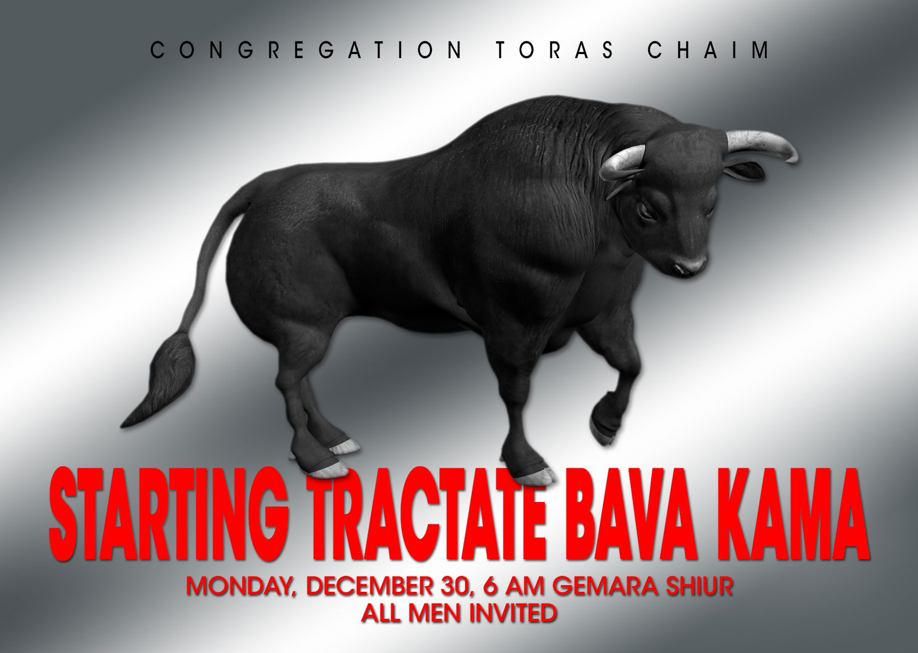 Starting Tractate Bava Kama