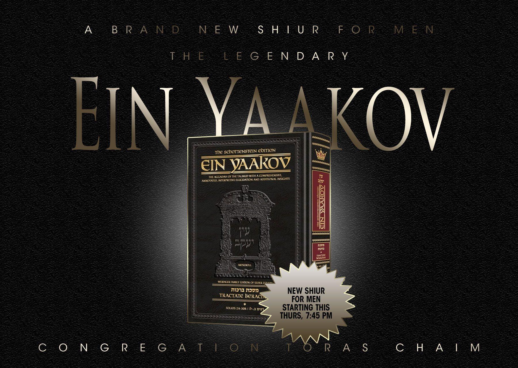 Study the Legendary Ein Yaakov