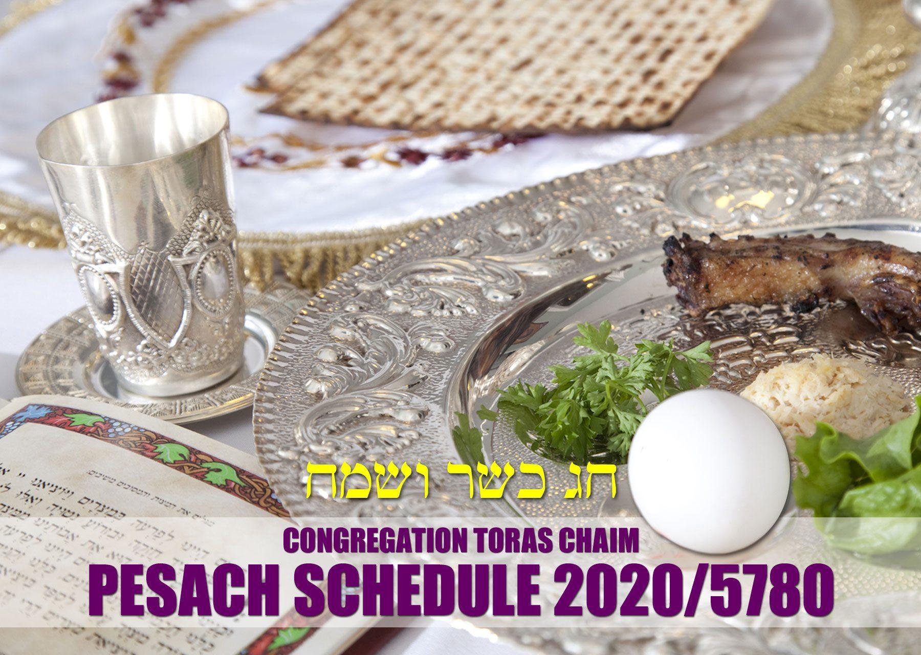 Pesach Schedule 5780 / 2020
