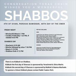 Shabbos Schedule, Parshas Pinchas, 23 Tamuz, 5781