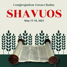 CTC Shavuos Schedule