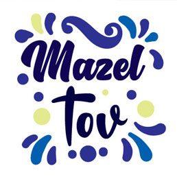 Mazel Tov to Myron & Malka Lurie