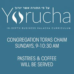New for All Men: In-Depth Business Curriculum at Congregation Toras Chaim