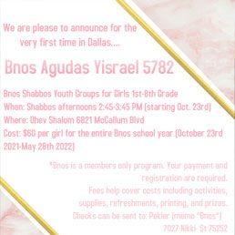 Bnos Agudas Yisrael 5782